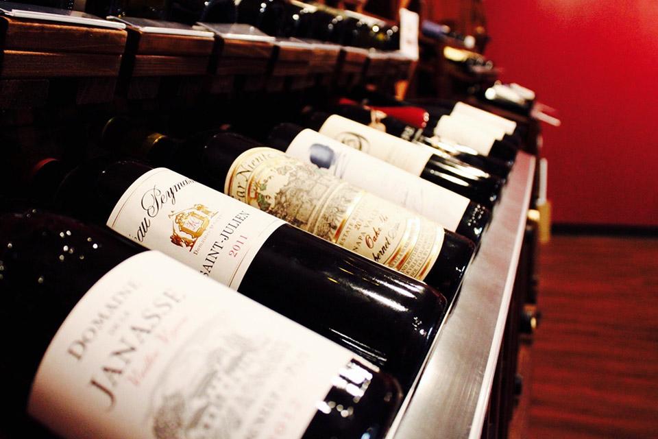 Uptown Wine & Spirits